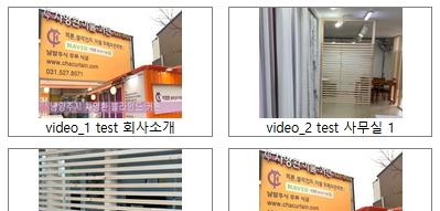 동영상 모음 페이지